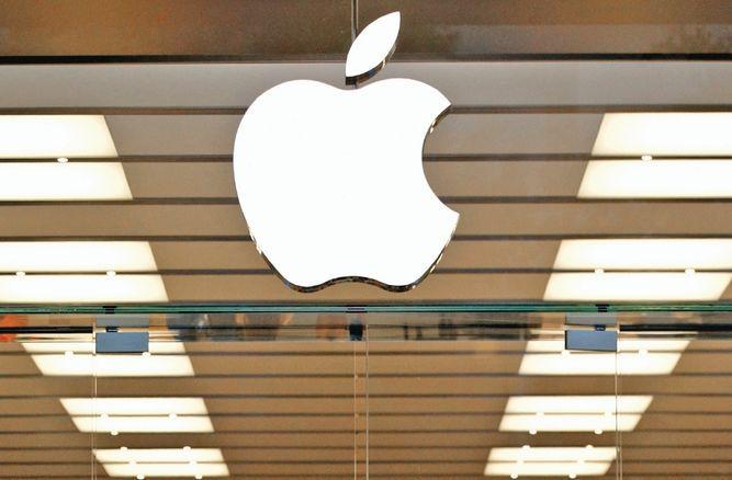 Apple pronostica una reducción en sus ventas