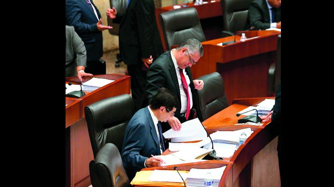 Asamblea Nacional aprueba siete proyectos de ley