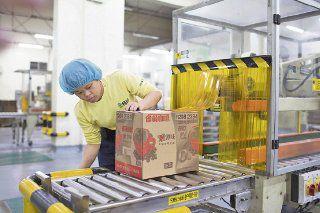 Se expande manufactura china en diciembre