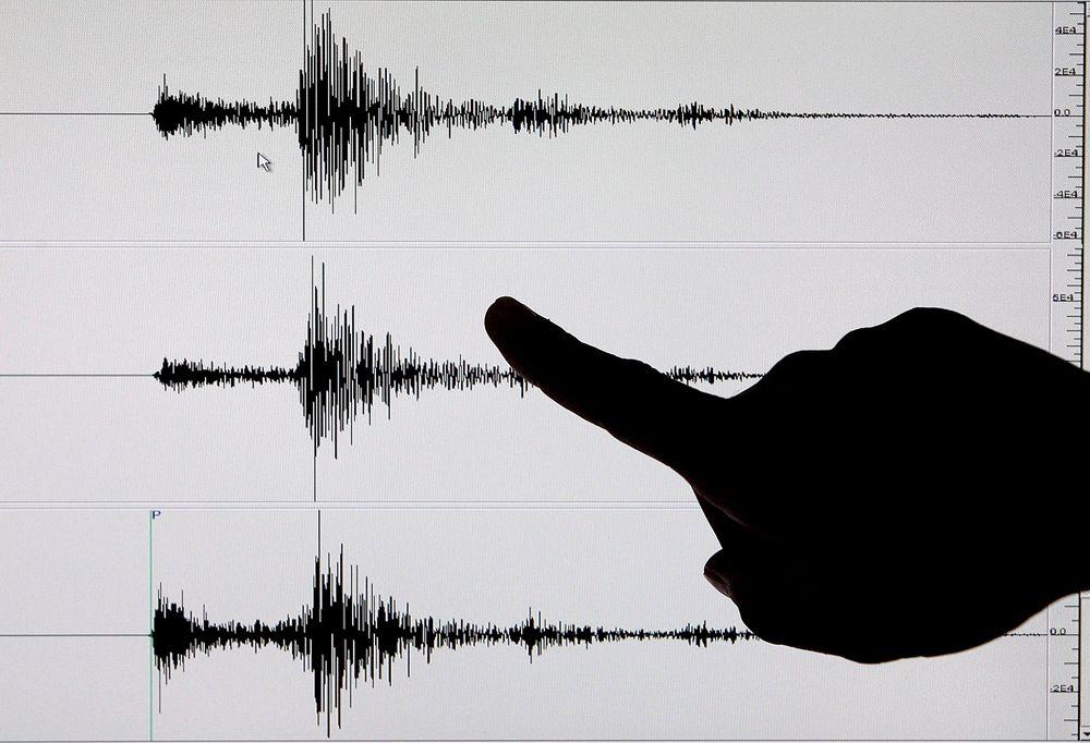 Sismo de magnitud 7 registrado en el sur de las Filipinas