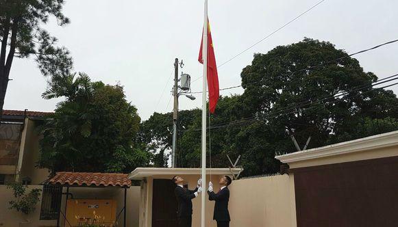 Inauguran la Embajada de China en Panamá