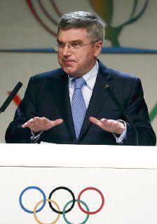 COI tendrá su última reunión del año 2013