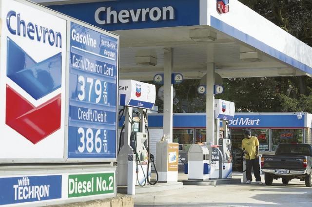 Chevron denunció ante corte de EU que Ecuador ganó juicio con fraude
