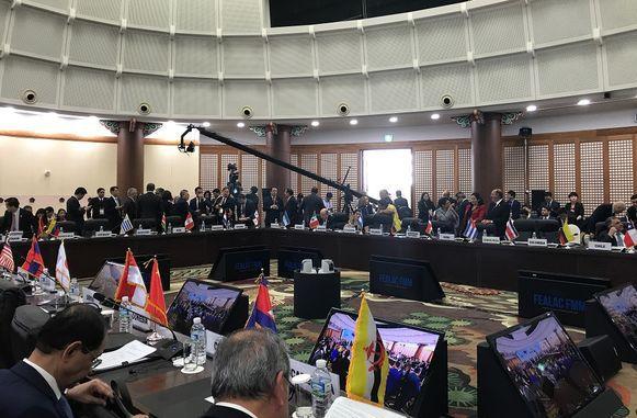 Panamá, ante un nuevo modelo de cooperación