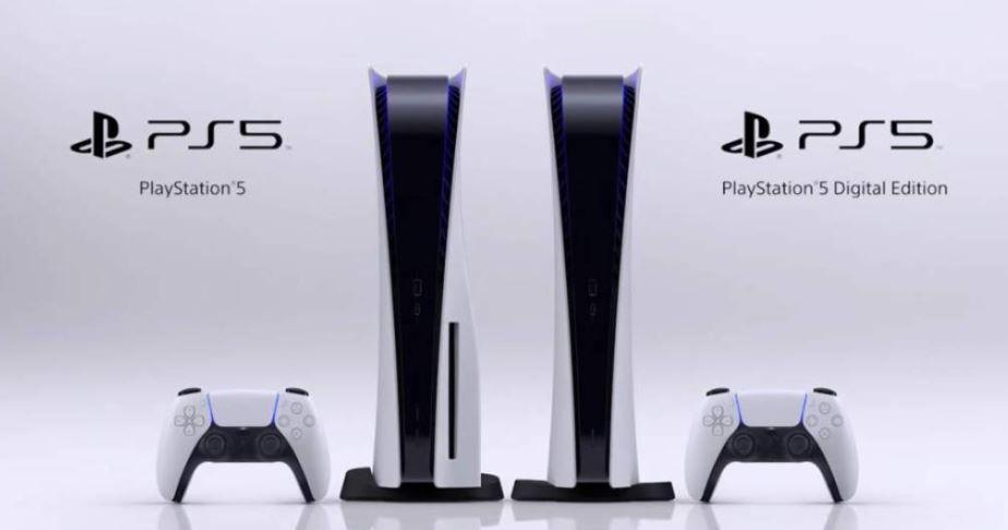 La consola PlayStation 5 saldrá en noviembre