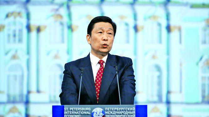 Yuanchao promete cooperación