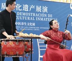 Lazo cultural entre Panamá y Shanghái