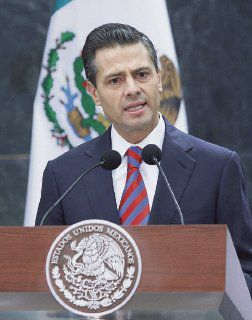 FMI destaca las reformas de México
