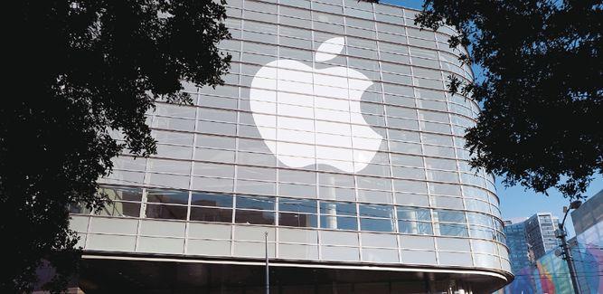 Apple recupera título de la empresa más valiosa