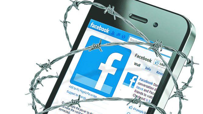 Consejos de seguridad al utilizar las redes sociales