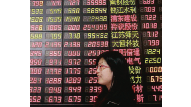 Trece firmas chinas buscan cotizar en bolsa tecnológica