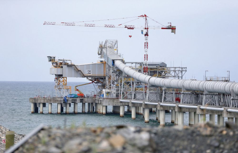 El Minsa anuncia el cierre temporal de la planta de  Minera Panamá