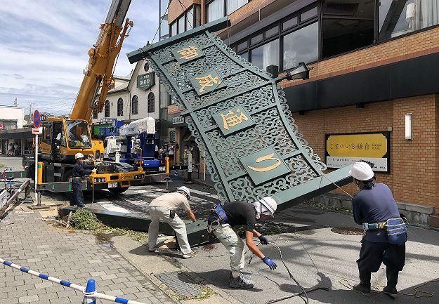 Tifón Faxai golpea a la capital japonesa