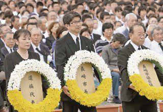 Alcalde critica política de Abe
