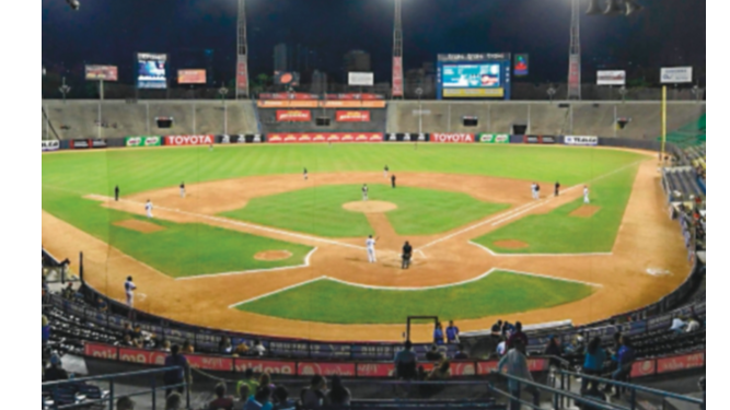 El vetado béisbol de Venezuela