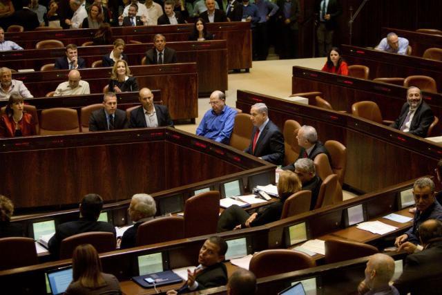 Israel: Legisladores aprueban disolver Parlamento