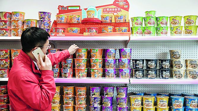 Sube índice de precios al consumidor de Japón