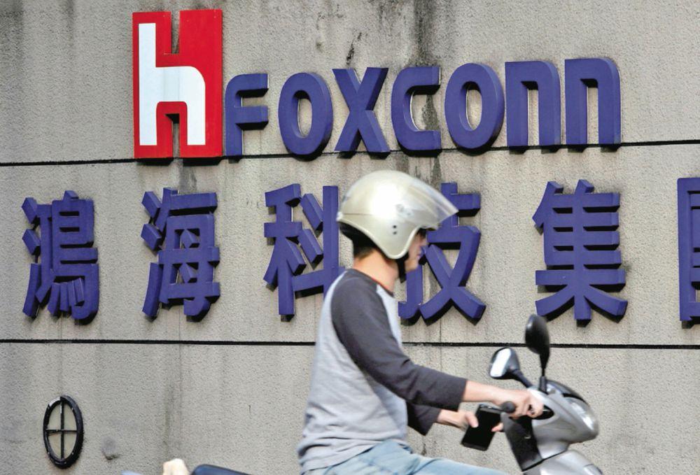Coronavirus pone en jaque a firmas en China