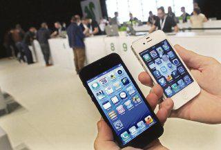 Apple prueba teléfonos con pantallas más grandes