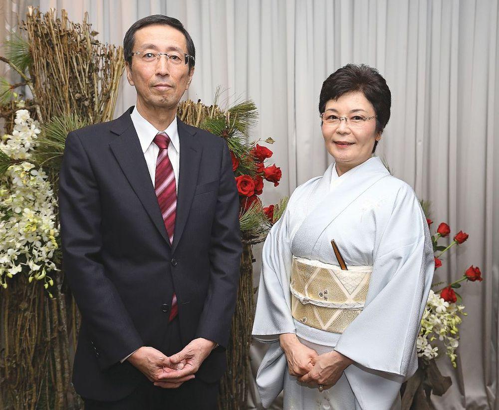 Honor al emperador japonés