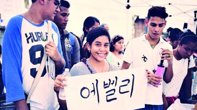 La 'ola coreana' va a San Felipe