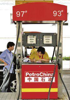 Beneficio de Petrochina aumentó 5.6%