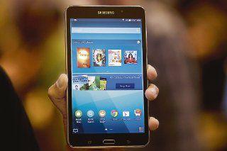 Samsung estrena la Galaxy Tab 4 Nook